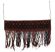 Link to 1' x 4' 8 Balouch Persian Runner Rug