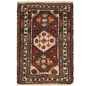 Link to 1' 8 x 2' 8 Hamedan Persian Rug