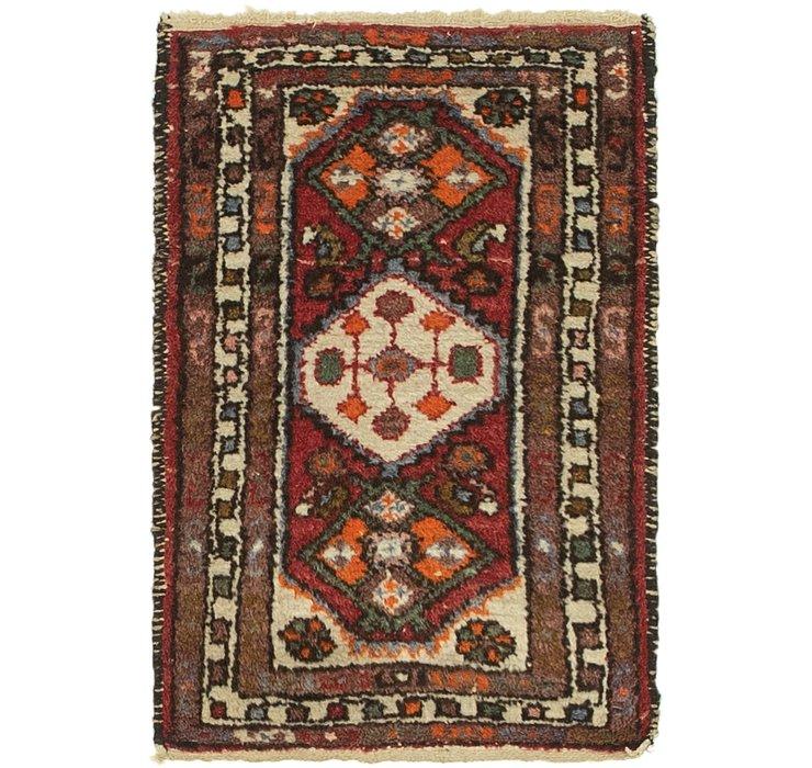 1' 8 x 2' 8 Hamedan Persian Rug