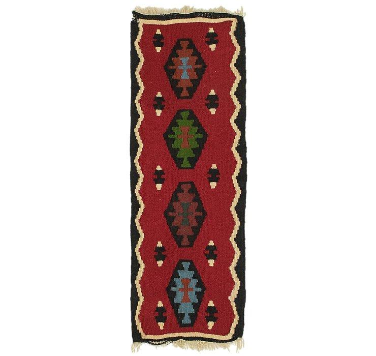 1' 2 x 3' 4 Kilim Fars Runner Rug