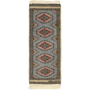 Link to 35cm x 97cm Bokhara Oriental Runner... item page