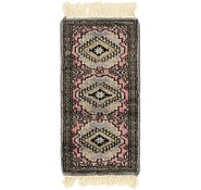 Link to 1' x 2' 2 Bokhara Oriental Rug