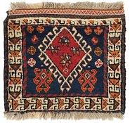 Link to 2' x 2' 2 Shiraz Persian Square Rug