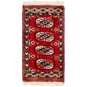 Unique Loom 1' x 2' 2 Bokhara Oriental Rug