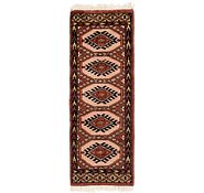 Link to 1' x 3' Bokhara Oriental Rug