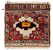Link to 1' 9 x 1' 10 Shiraz Persian Square Rug