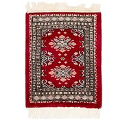 Link to 1' 6 x 2' Bokhara Oriental Square Rug