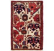 Link to 2' x 3' 4 Shiraz Persian Rug