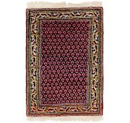 Link to 2' x 3' 3 Botemir Persian Rug