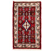 Link to 1' 8 x 2' 10 Hamedan Persian Rug