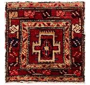 Link to 1' 8 x 1' 10 Hamedan Persian Square Rug
