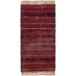 Link to 60cm x 132cm Kilim Fars Persian Rug item page