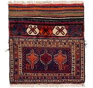 Link to 3' 5 x 3' 7 Sirjan Persian Square Rug