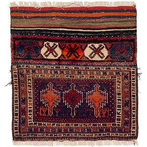 3' 5 x 3' 7 Sirjan Persian Square Rug
