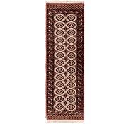 Link to 2' 8 x 8' Bokhara Oriental Runner Rug