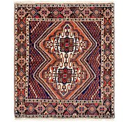 Link to 4' 3 x 5' Ghashghaei Persian Square Rug