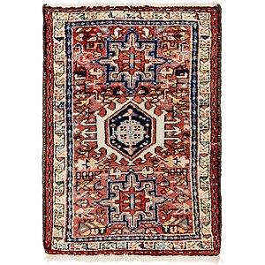 1' 10 x 2' 9 Gharajeh Persian Rug