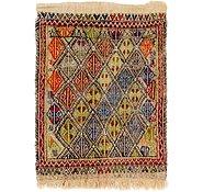 Link to 1' 10 x 2' 10 Kilim Fars Rug