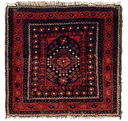 Link to 2' 3 x 2' 3 Shiraz Persian Square Rug