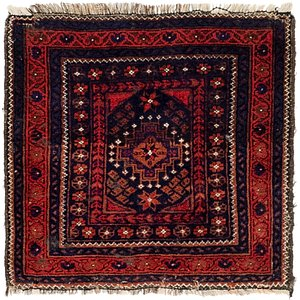 2' 3 x 2' 3 Shiraz Persian Square Rug