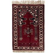 Link to 2' 3 x 3' 3 Balouch Persian Rug