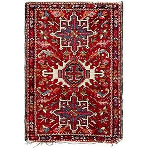 60cm x 85cm Gharajeh Persian Rug