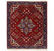 Link to 2' x 2' 6 Maymeh Persian Rug
