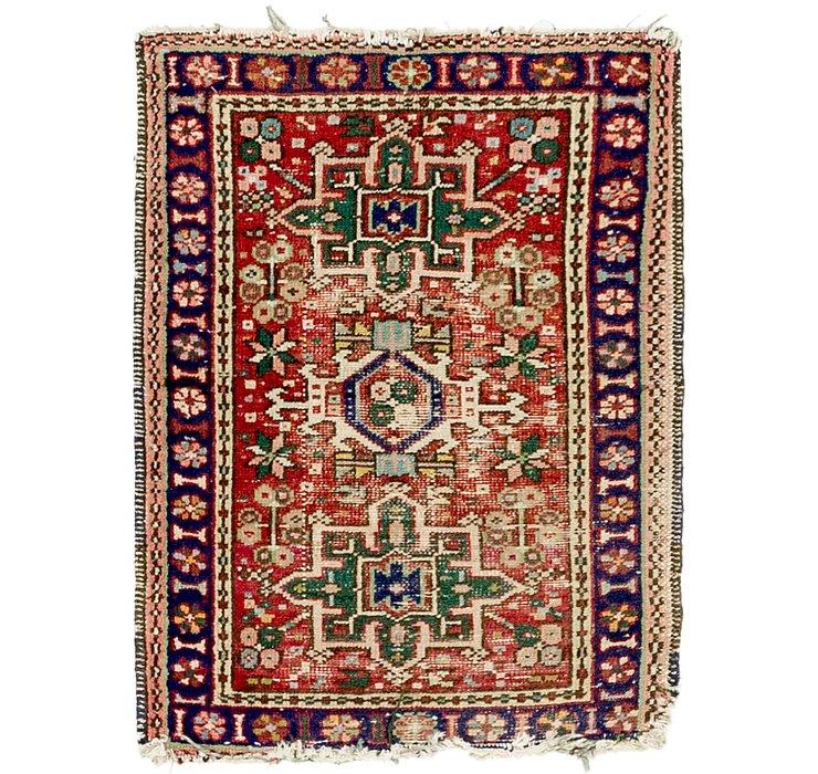 2' x 2' 9 Gharajeh Persian Rug