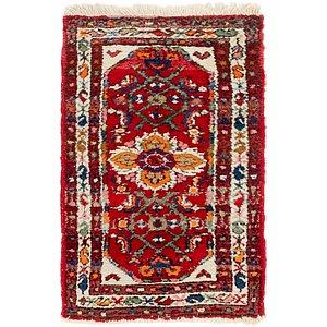 1' 8 x 2' 10 Hamedan Persian Rug