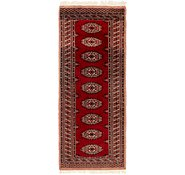 Link to 3' 2 x 8' 2 Bokhara Oriental Runner Rug