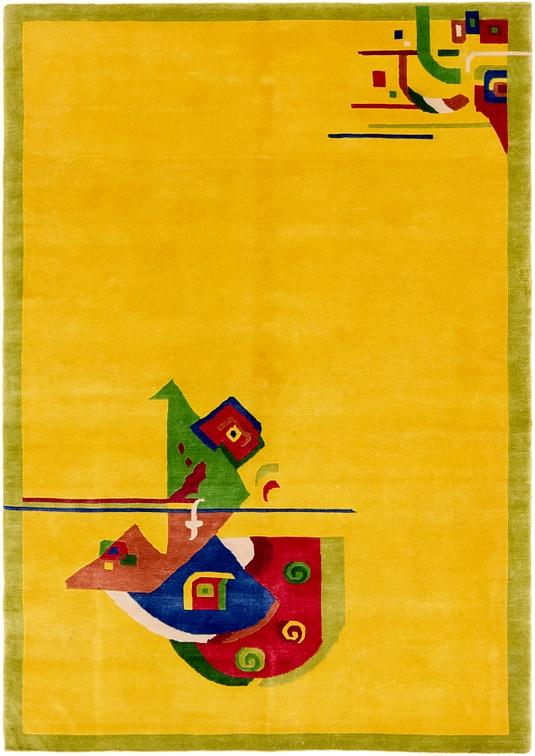 Yellow  5' 9 x 8' 2 Nepal