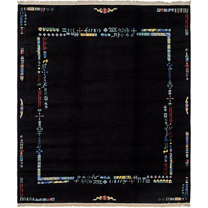 Link to 8' 5 x 9' 10 Nepal Rug item page