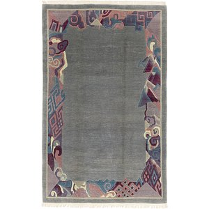 Link to 203cm x 325cm Nepal Rug item page