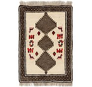 Link to 3' 5 x 5' 2 Shiraz-Gabbeh Persian Rug