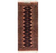 Link to 2' x 5' 4 Bokhara Oriental Runner Rug
