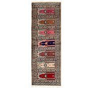 Link to 60cm x 198cm Lahour Oriental Runner Rug