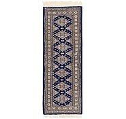 Link to 2' x 6' 4 Bokhara Oriental Runner Rug
