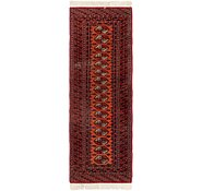 Link to 2' x 5' 10 Bokhara Oriental Runner Rug