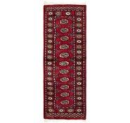 Link to 2' x 6' 2 Bokhara Oriental Runner Rug