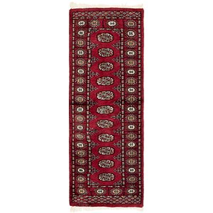 Link to 2' x 6' 2 Bokhara Oriental Runner... item page