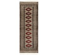 Link to 2' 2 x 6' Bokhara Oriental Runner Rug