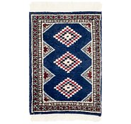 Link to 1' 4 x 2' Bokhara Oriental Rug