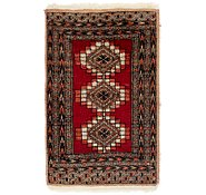 Link to 1' 6 x 2' 4 Bokhara Oriental Rug