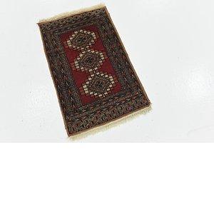 Unique Loom 1' 6 x 2' 4 Bokhara Oriental Rug