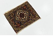 Link to 1' 6 x 1' 10 Shiraz Persian Square Rug