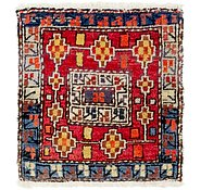 Link to 1' 7 x 1' 9 Hamedan Persian Square Rug