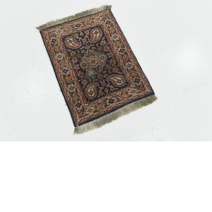 Unique Loom 1' 6 x 2' Bidjar Persian Rug