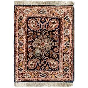 1' 6 x 2' Bidjar Persian Rug