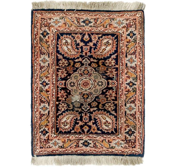 HandKnotted 1' 6 x 2' Bidjar Persian Rug