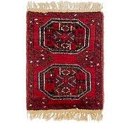 Link to 1' 5 x 2' Afghan Akhche Rug